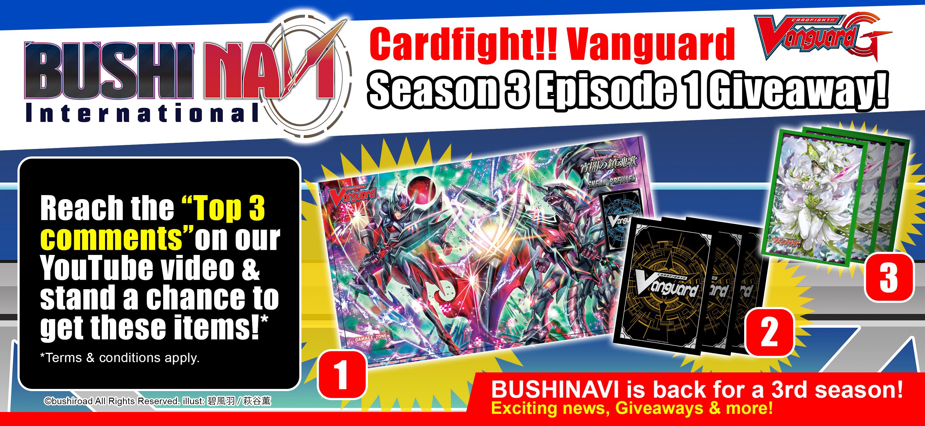 BUSHI NAVI International Season 3 Episode 1
