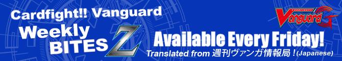 Cardfight!! Vanguard Weekly Bites Banner