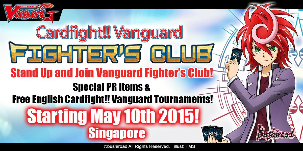 VG Fighters Club Banner