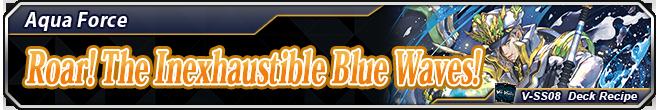 Deck Recipe Roar! The Inexhaustible Blue Waves!