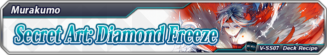 Secret Art: Diamond Freeze