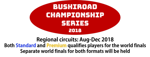 Bushiroad Championship Series 2018 Both Standard and Premium qualifies players for the world finals Separate world finals for both formats will be held