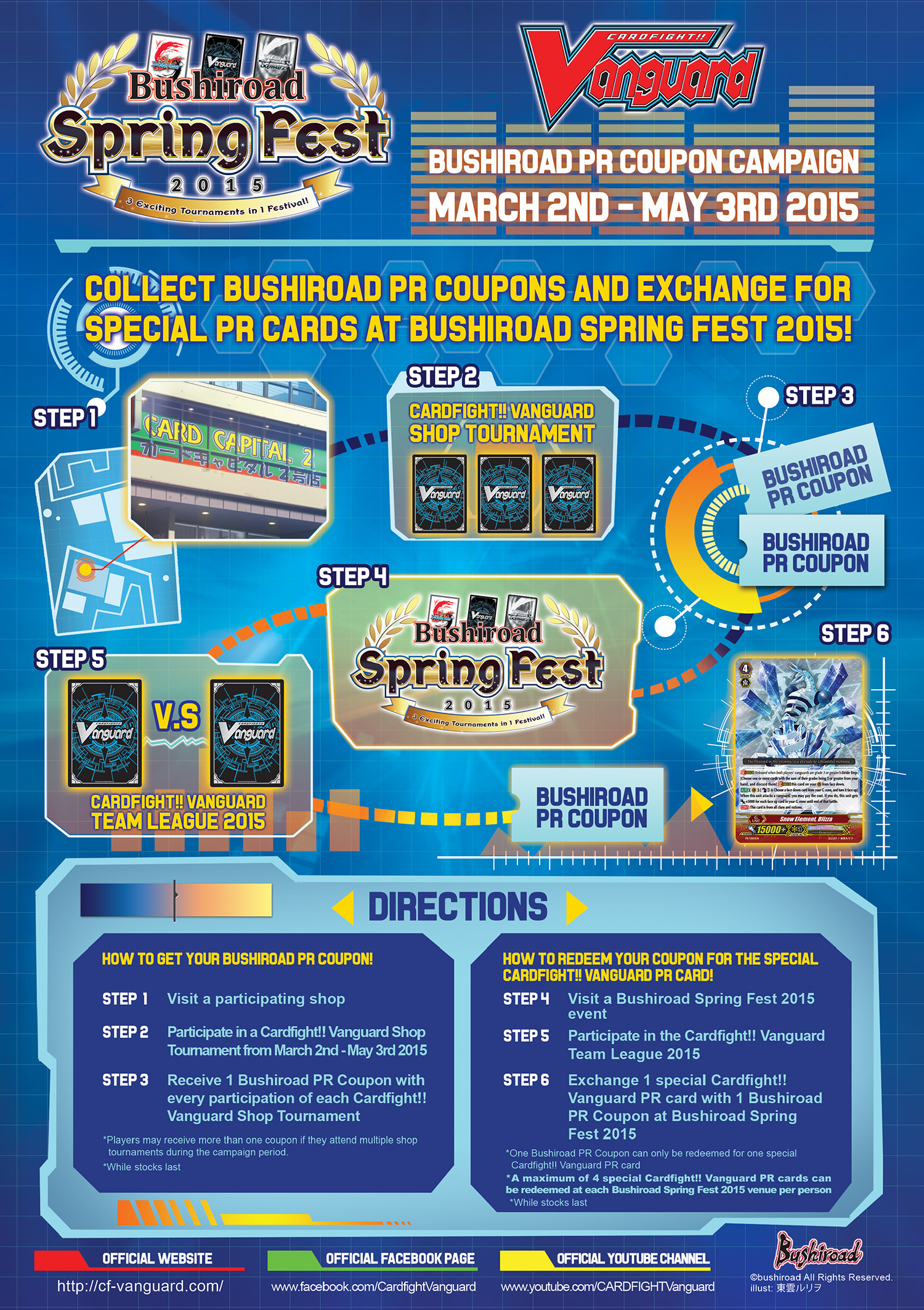 BSF2015 Coupon Campaign Poster