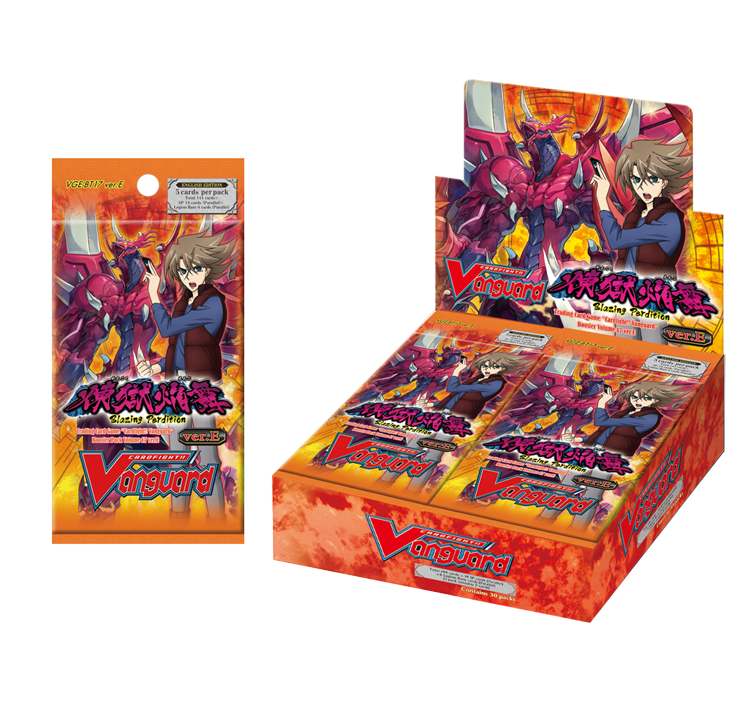 [BT17]Blazing Perdition ver.E