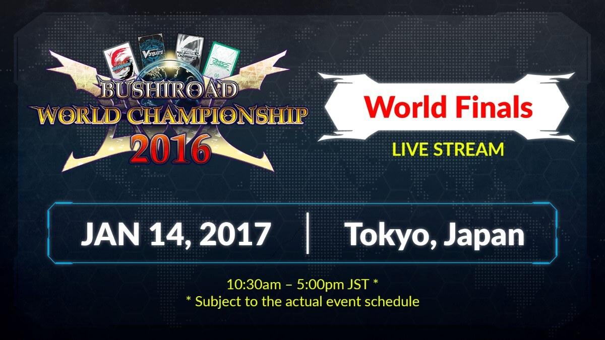 BWC2016 Live Stream