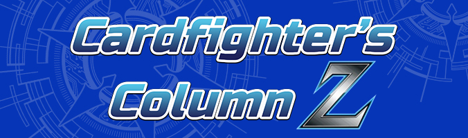 Cardfighter's Column Logo