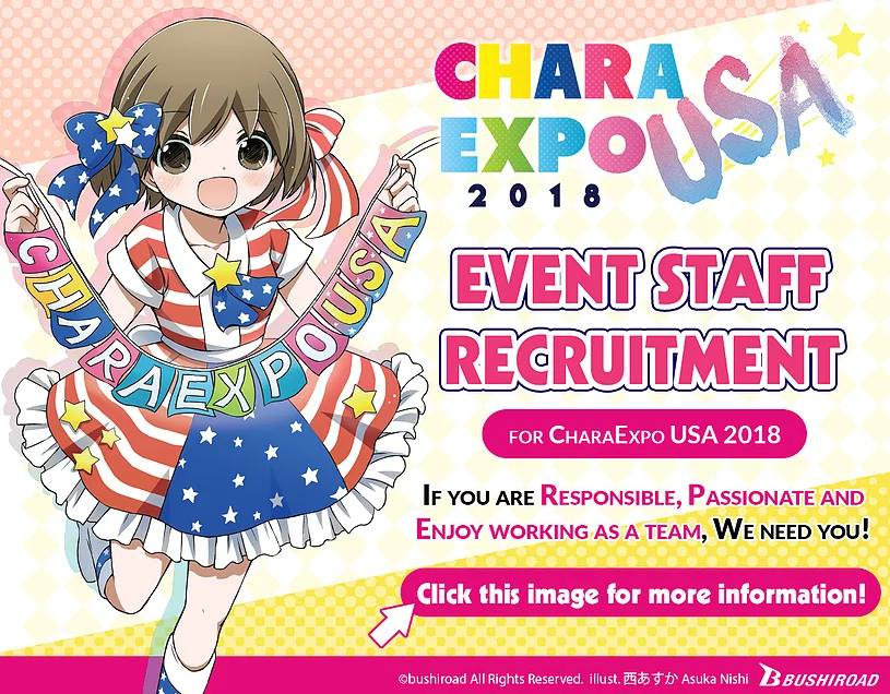 CharaExpo USA 2018 Event Staff Recruitment