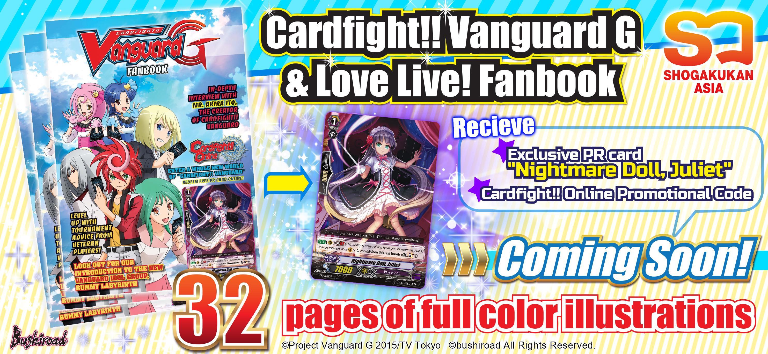 Cardfight!! Vanguard G & Love Live! Fanbook