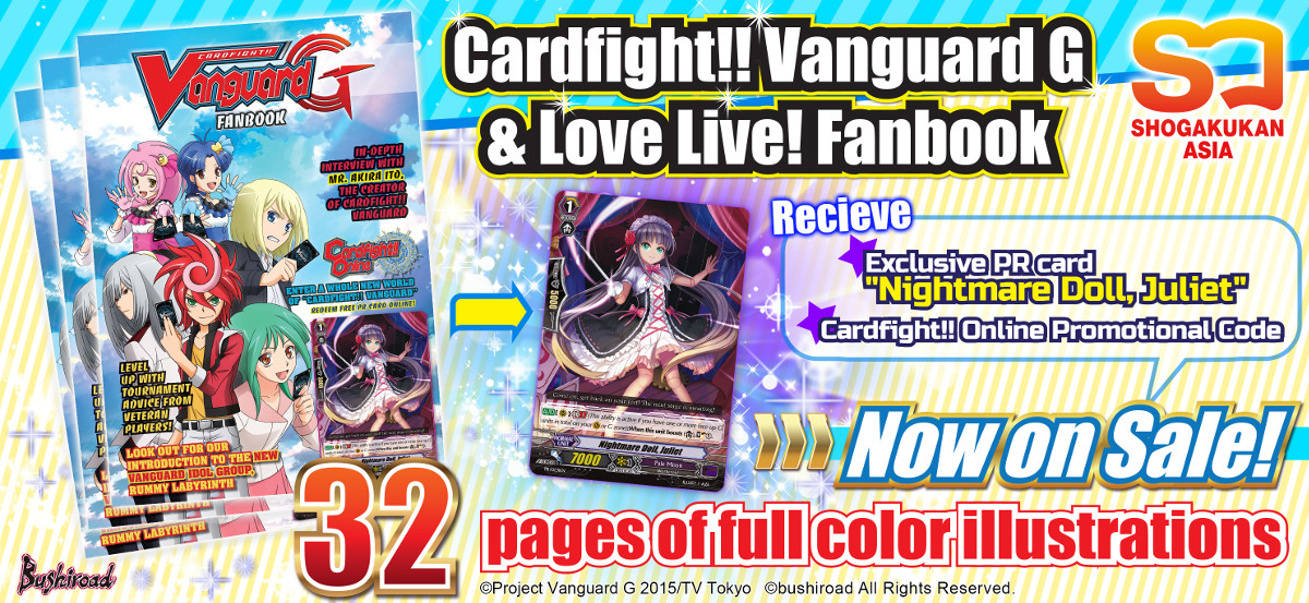 Cardfight!! Vanguard & Love Live! Fanbook