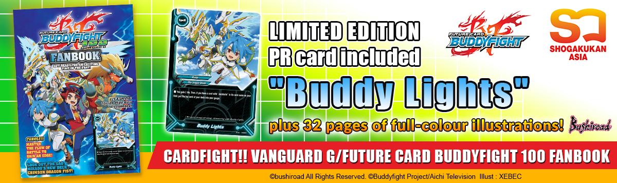 Cardfight!! Vanguard G / Future Card Buddyfight 100 Fanbook