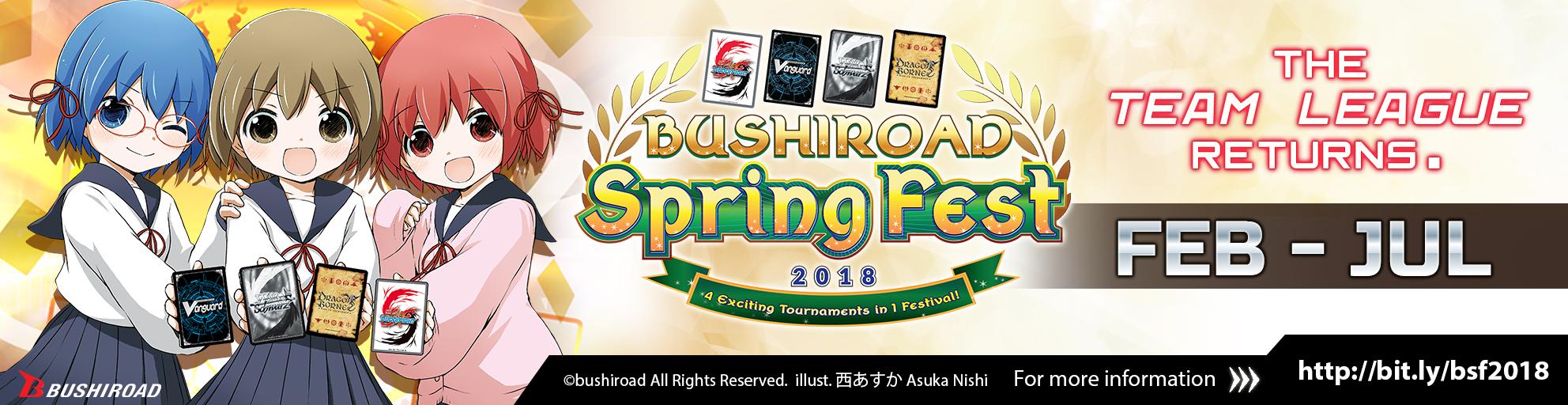 Bushiroad Spring Fest 2018 banner