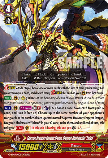 Supreme Heavenly Emperor Dragon, Dragonic Blademaster Taiten