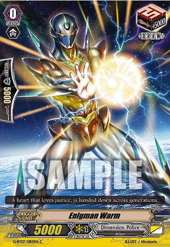 G-BT07/083 Errata