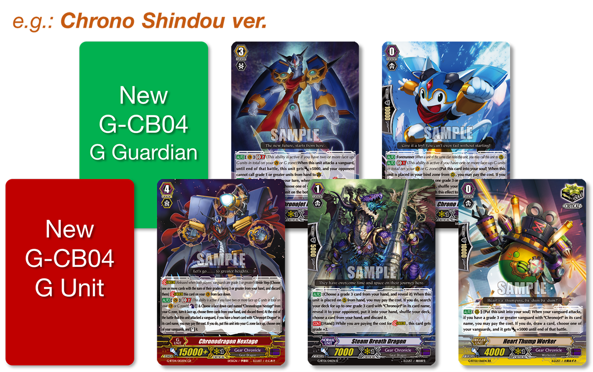 Gcb04 Illust4 Cardfight Vanguard