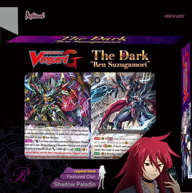 "[G-LD01] The Dark ""Ren Suzugamori"""