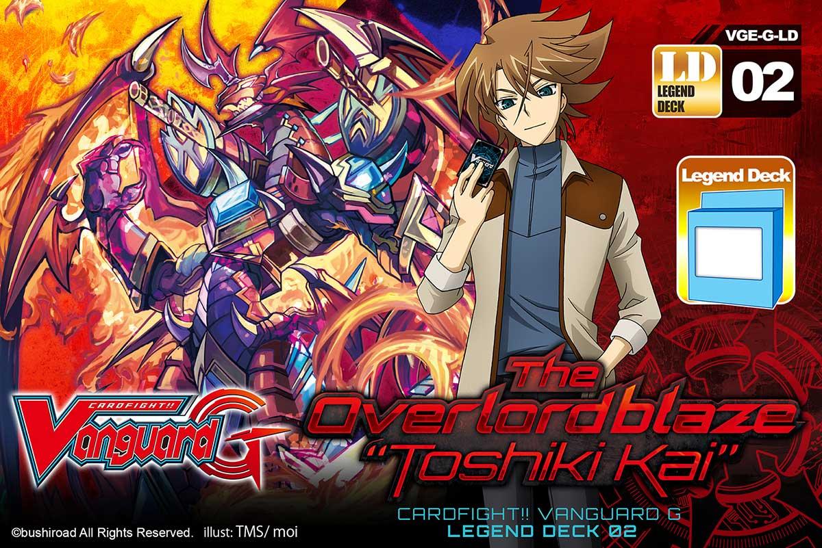 "[G-LD02] The Overlord blaze ""Toshiki Kai"""