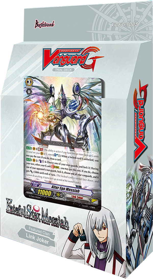 Media Kit Product Displays Cardfight Vanguard