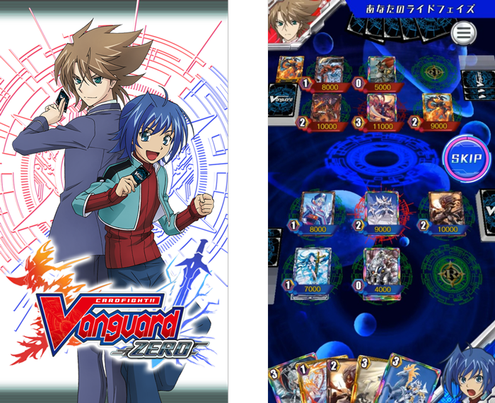 Cardfight!! Vanguard Zero Mobile Game