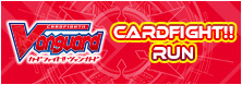 Cardfight!! Run
