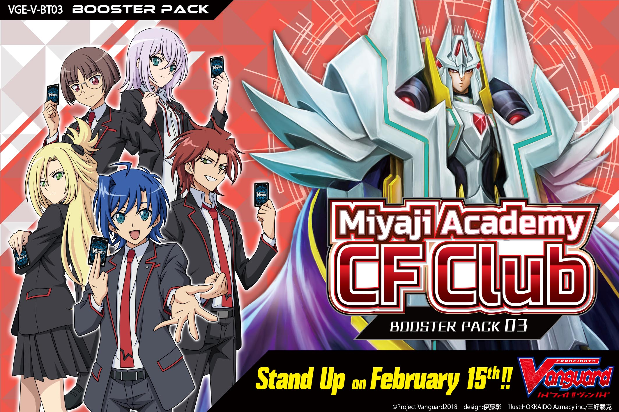 products cardfight vanguard