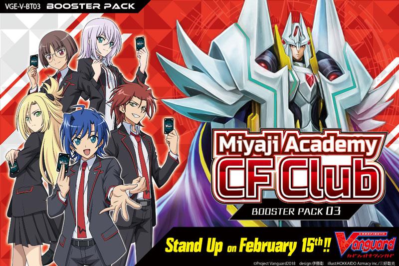 [V-BT03] Miyaji Academy CF Club