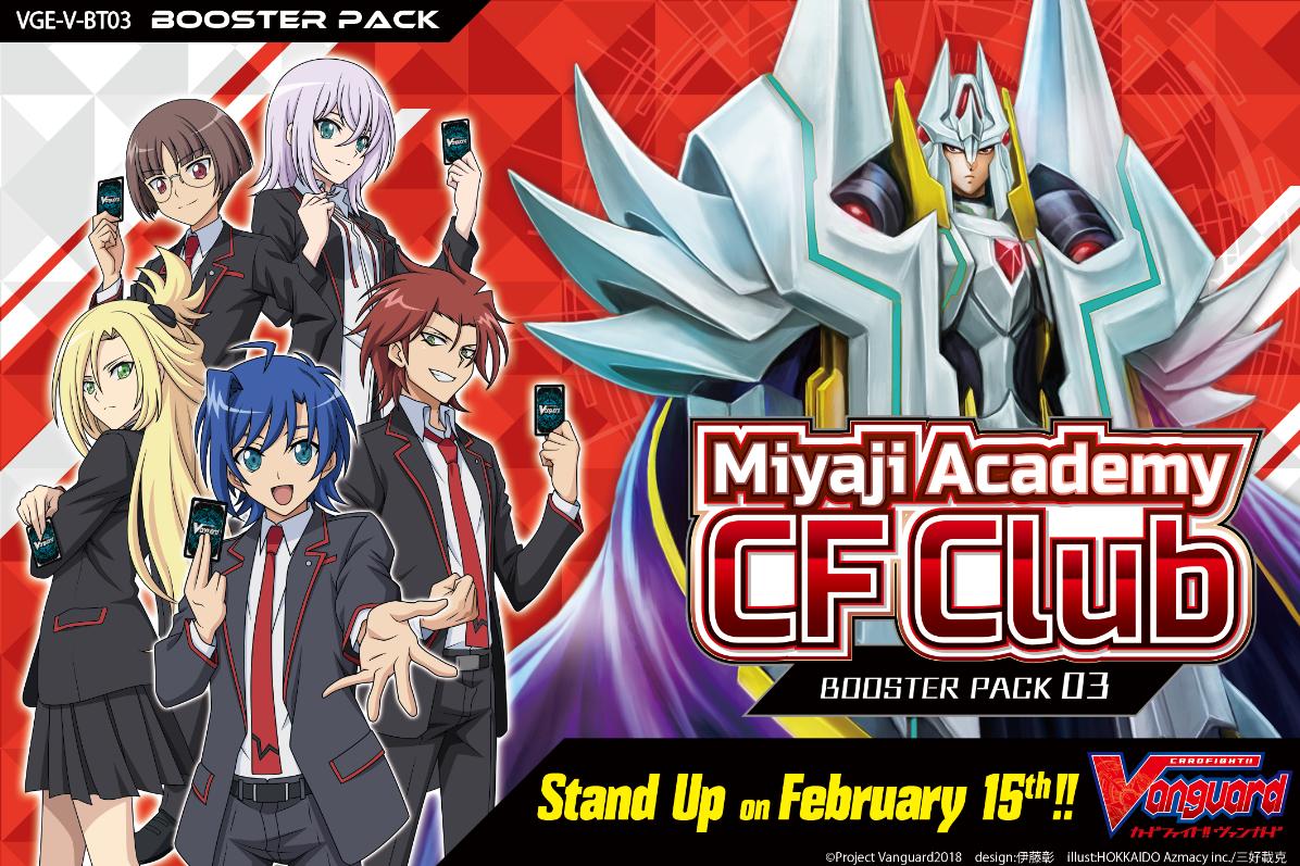 Booster Pack Vol. 03: Miyaji Academy CF Club