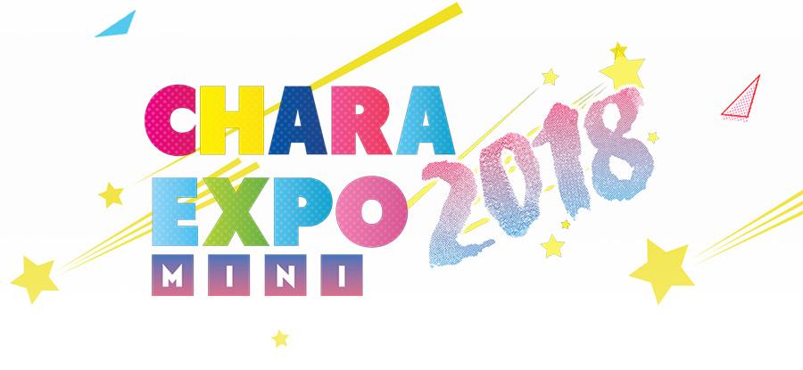 CharaExpo Mini 2018