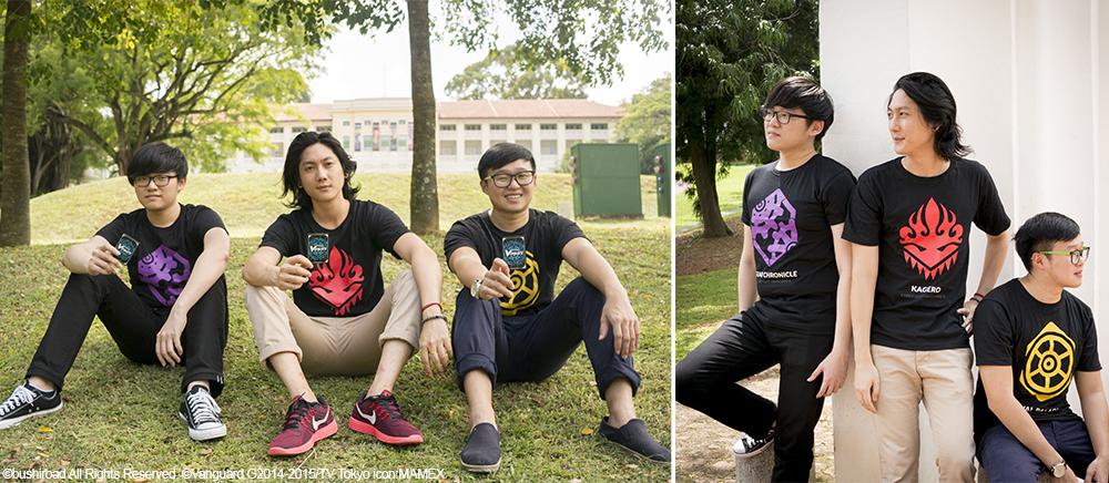 VG T-shirt Photo