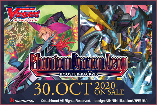 [VGE-V-BT10] Phantom Dragon Aeon