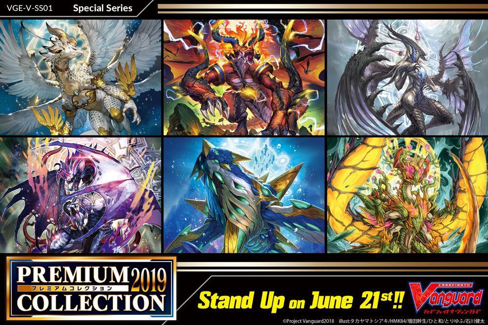 VGE-V-SS01 English Edition Cardfight!! Vanguard Special Series 01 Premium Collection 2019